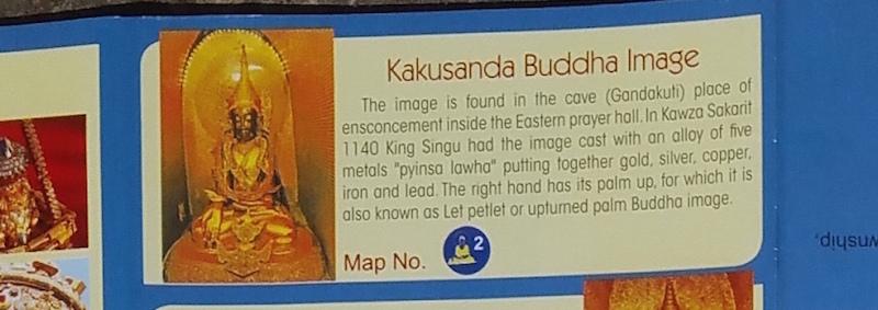 カクサンダ仏陀像説明書き