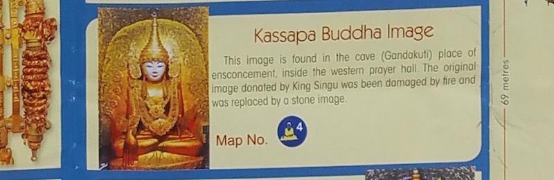 カッサパ仏像