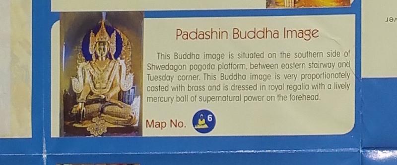 パダシン仏像説明書き