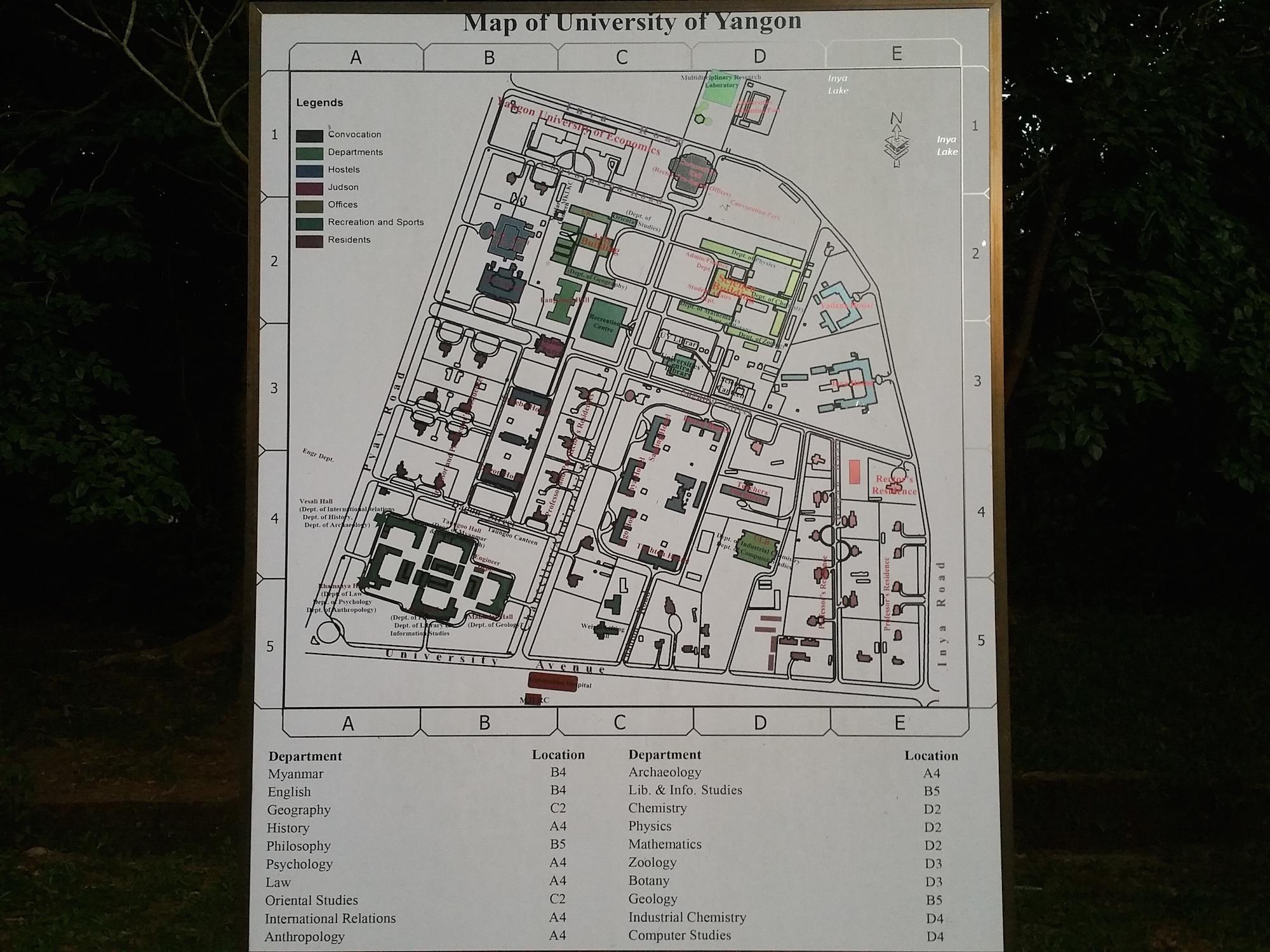 ヤンゴン大学地図
