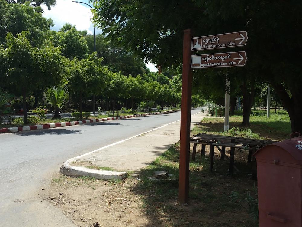 Anawrahta通り