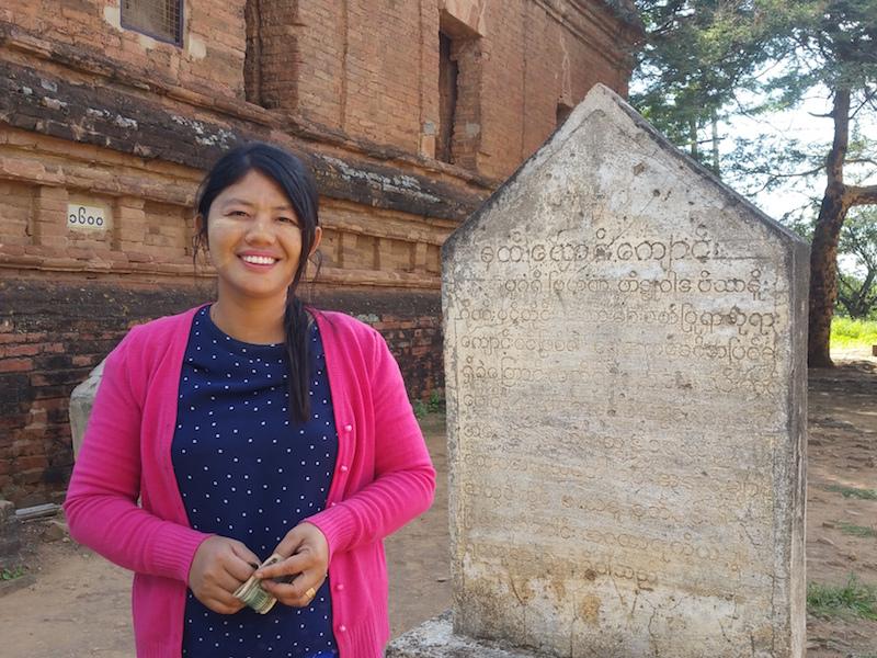 綺麗なミャンマーの女性