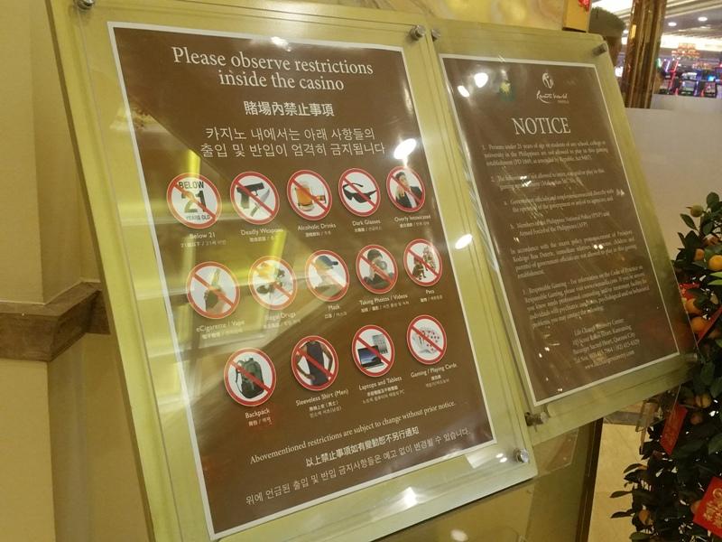 リゾートワールドカジノ禁止事項