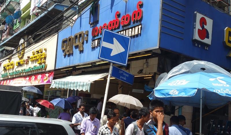 ヤンゴン市内ダウンタウン
