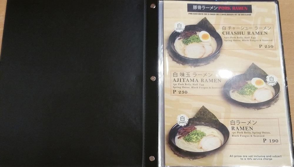 烏骨鶏ジャパン麺蔵マギンハワ店のメニュー