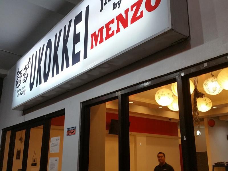 烏骨鶏ジャパン麺蔵の看板
