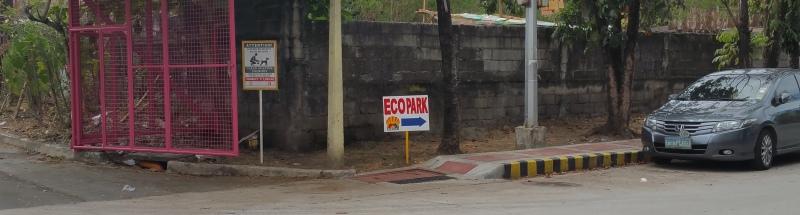 交差点の看板