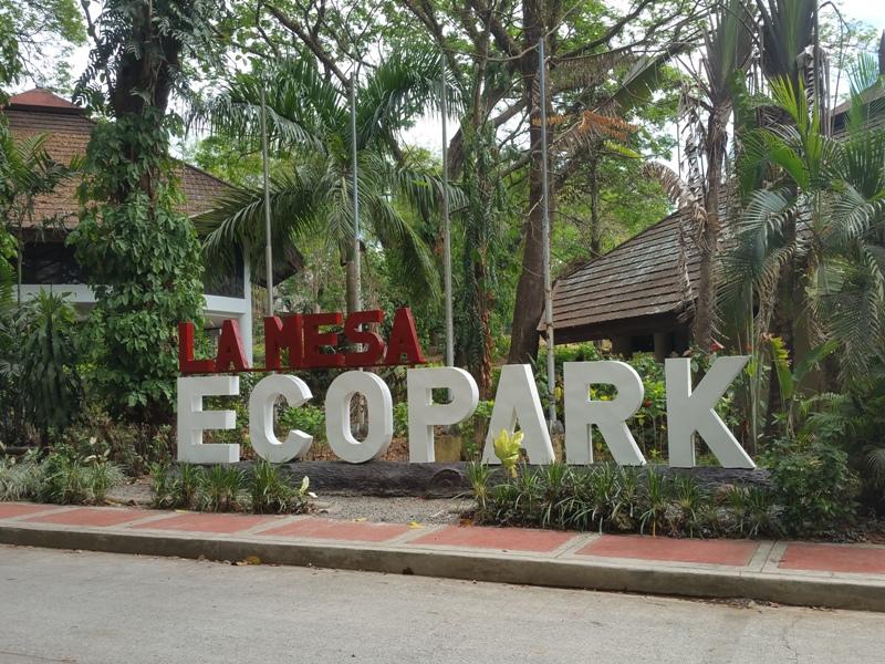 エコパーク入り口