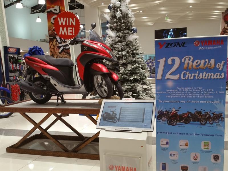 三輪バイクの展示