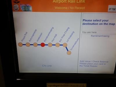 エアポートレールリンクの路線図