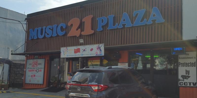 ミュージック21プラザ