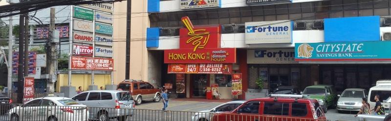 香港ヌードルハウス