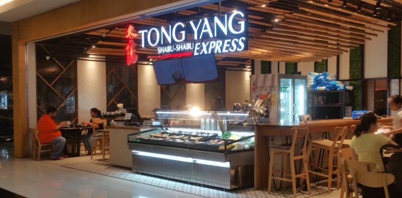 トンヤン(TONG YANG)エクスプレス