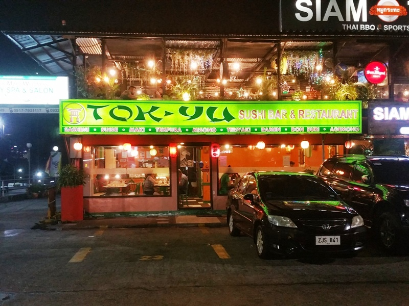 寿司バー&レストラン「トッキュウ」外観