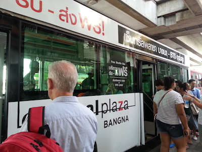 entrance of the bus