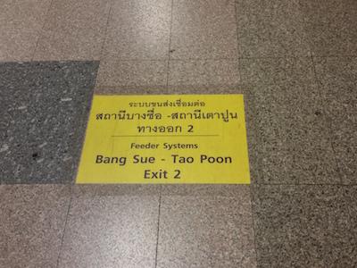 Floor at Bang Sue Station