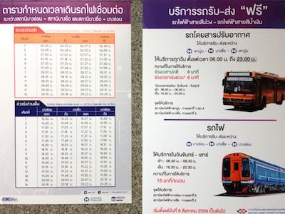 Purple Line Timetable