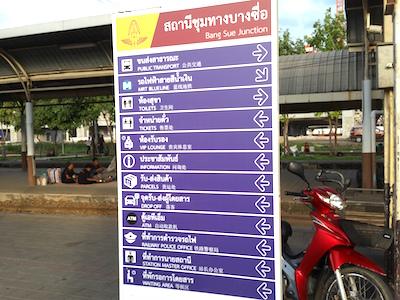 Information board at Bang Sue station