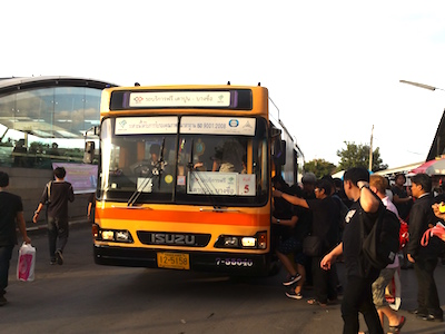Shuttle bus to Taoboon Station