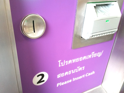 Ticket vending machine bill insertion slot