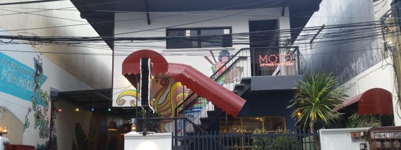 隣の日本食レストラン
