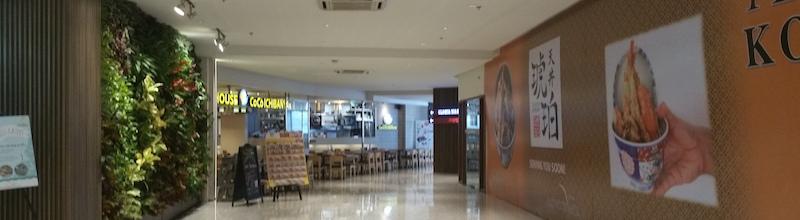 イーストウッドモール日本食街