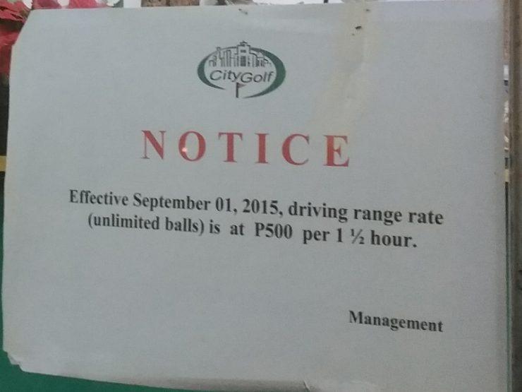 シティゴルフドライビングレンジの料金表