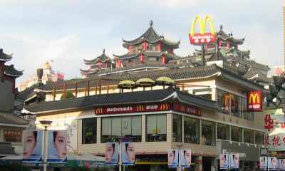中国初のマクドナルド