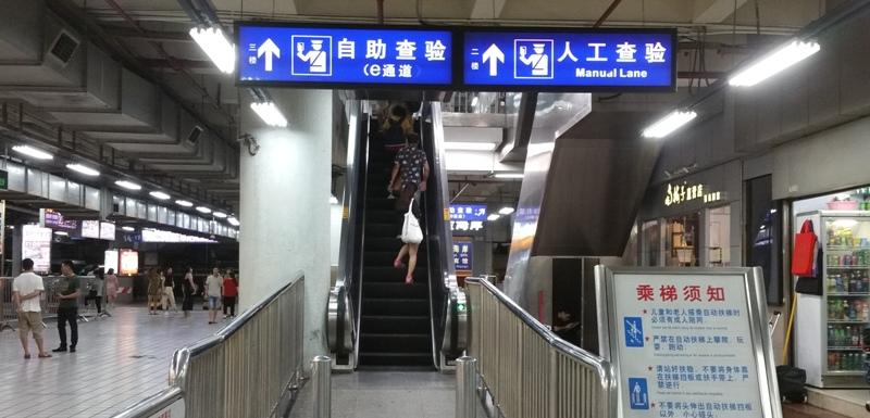 羅湖駅イミグレへのエスカレーター