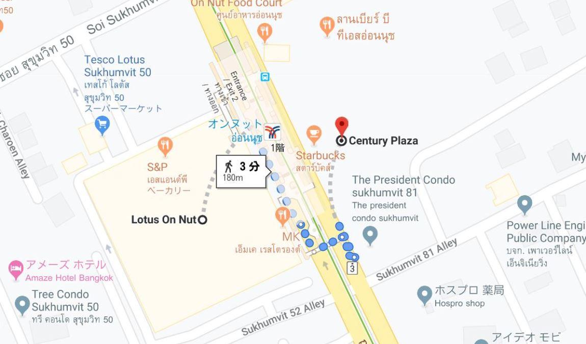 オンヌット駅前のセンチュリーザムービープラザとロータス地図