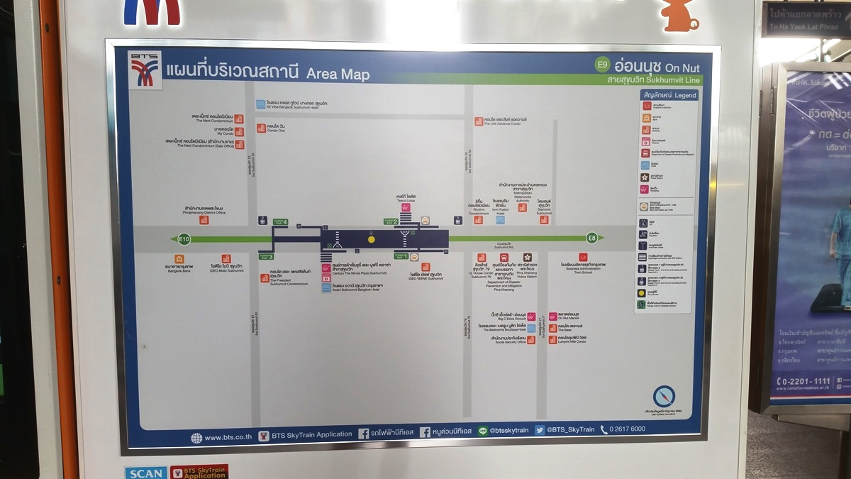 Floor Plan of On Nut Station