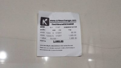 Receipt after exchanging money at K79