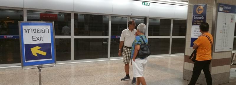 サナムチャイ駅
