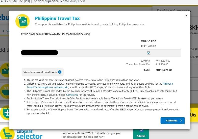 フィリピン旅行税の確認画面