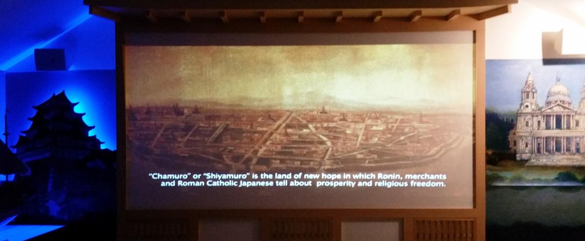 アユタヤ歴史研究センター別館の映画