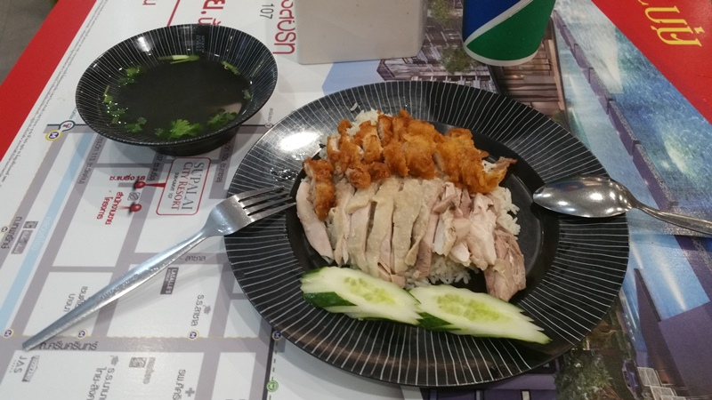 Khao Man Gai at Tesco Lotus