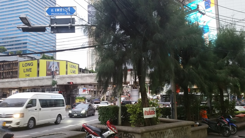 Intersection of Pechapuri Street
