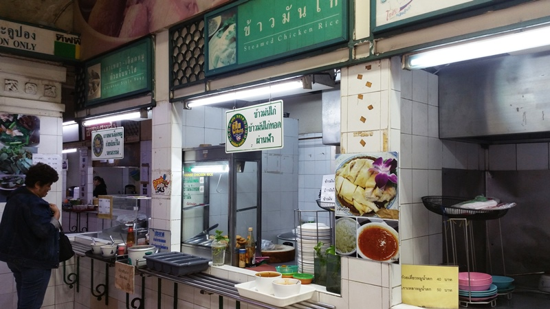 Khao Man Gai restaurant at the station