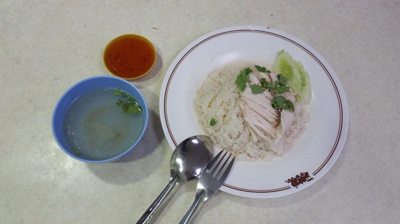 Simple Khao Man Gai