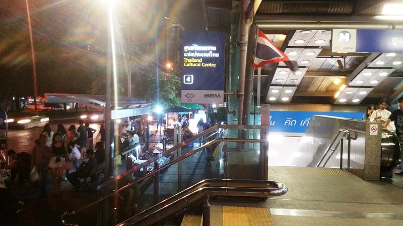 MRTタイランドカルチュアルセンター駅