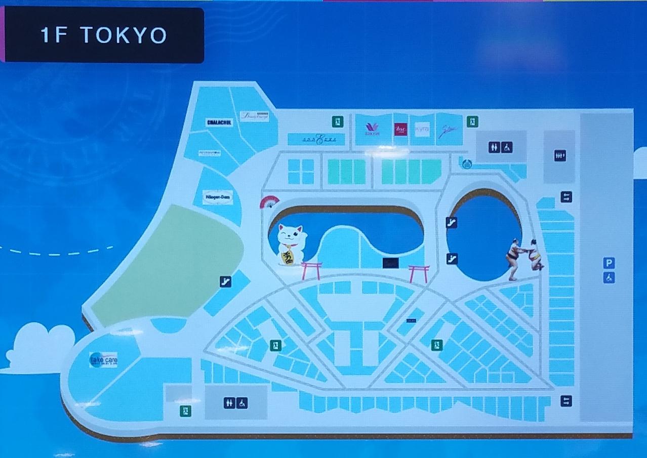 1階(東京)