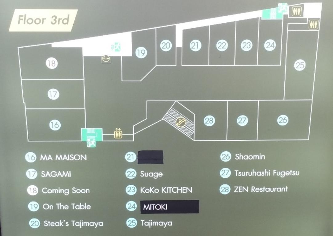 ドンキモール3階地図