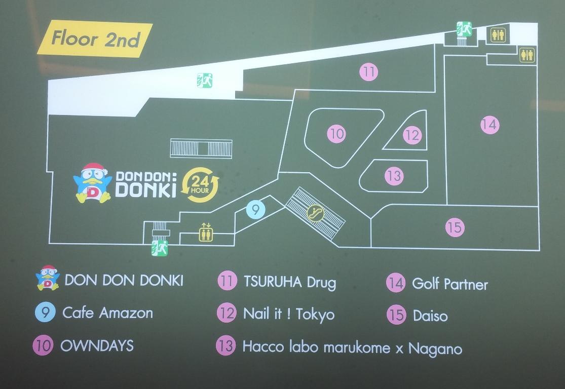 ドンキモール2階地図