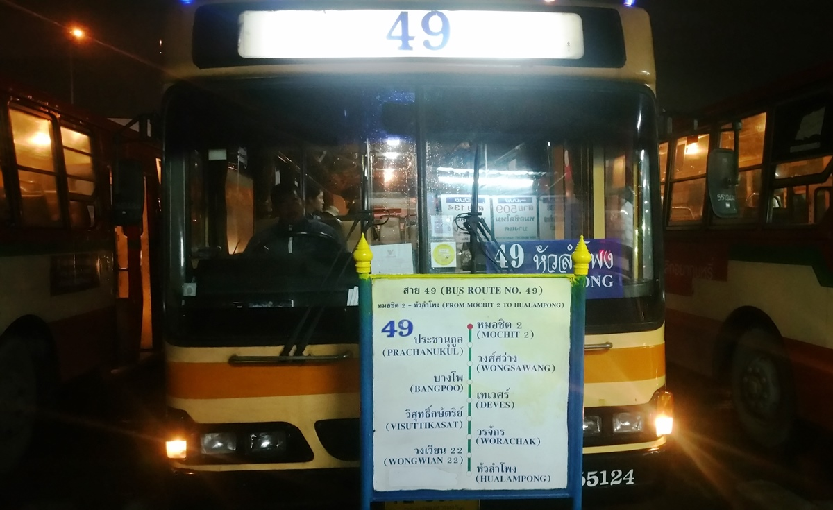 路線バス49番