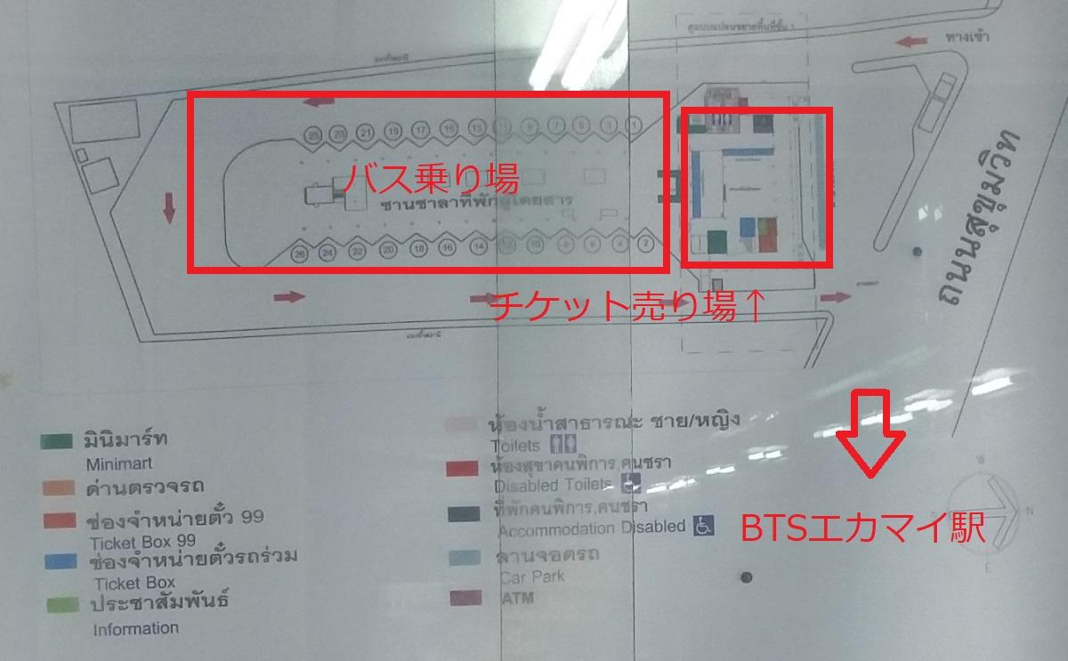 エカマイバスターミナル地図