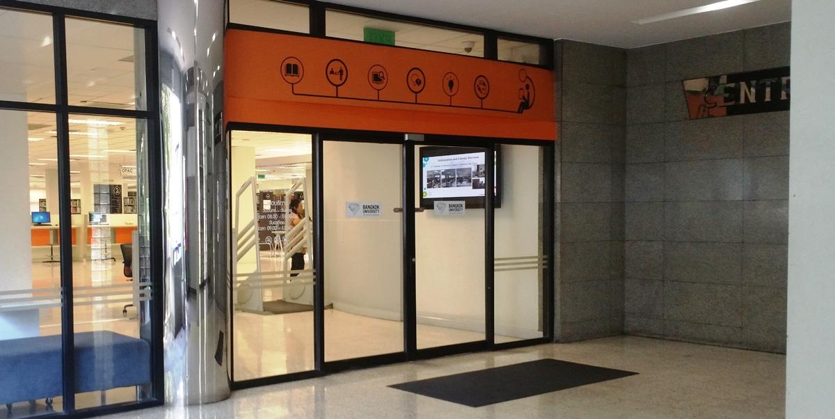 バンコク大学図書館入り口