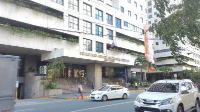 サンセットホームサービスマッサージの入居するフィリピン証券取引所センター