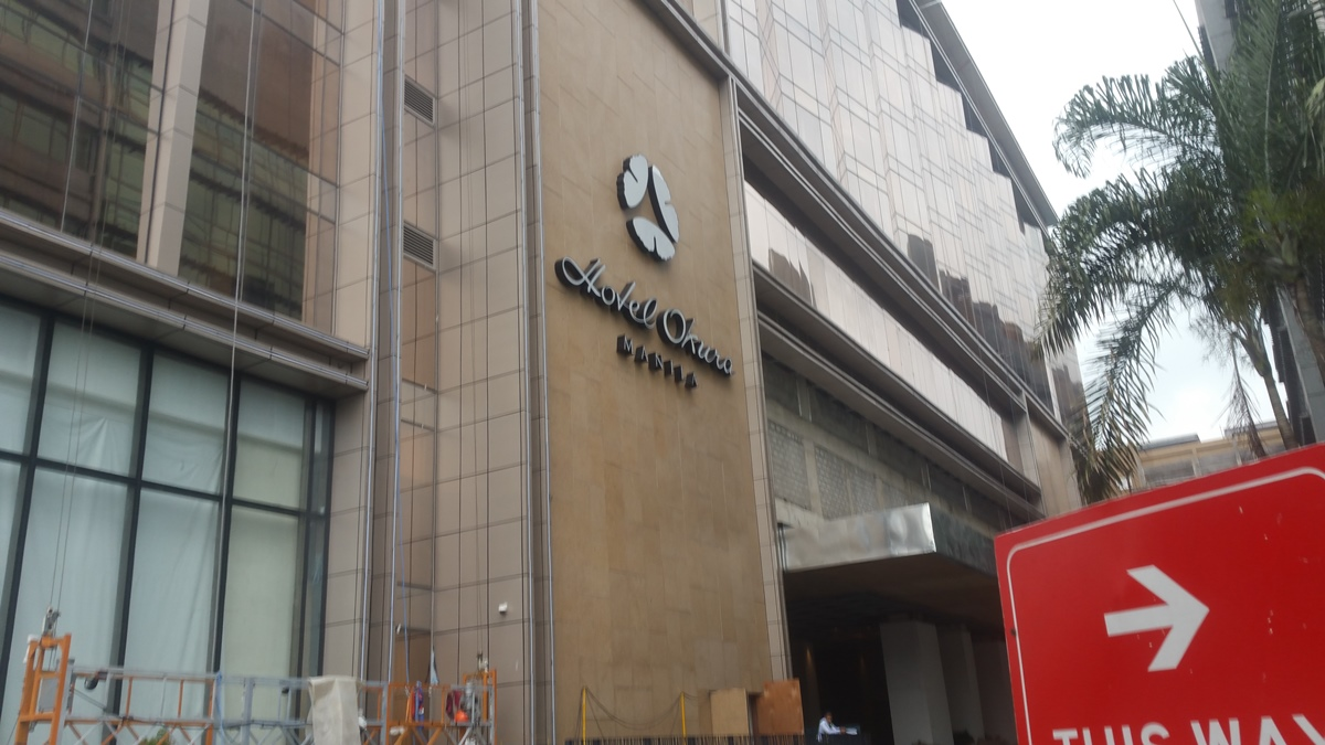 建設中のホテルオークラ