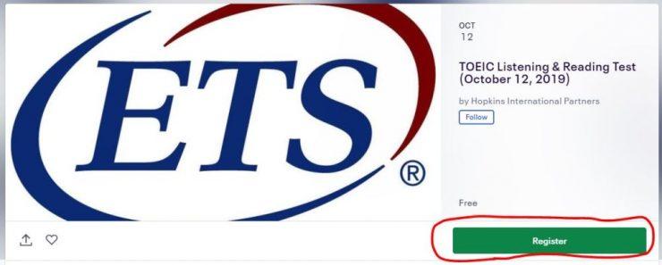 ETSのサイト