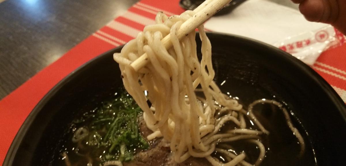 ブラックラーメンの麺